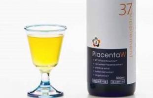 37℃ placenta